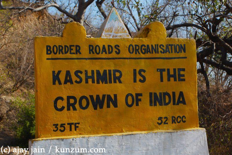 kashmir-highways-0410-02