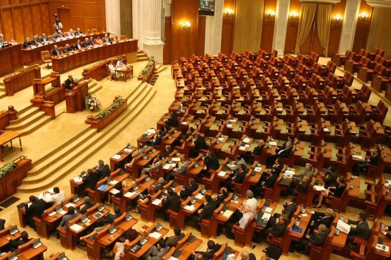 parlamentulromanieib491c04e9f-1387884257