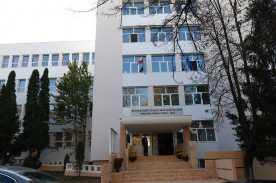 scoli reabilitate de municipalitate