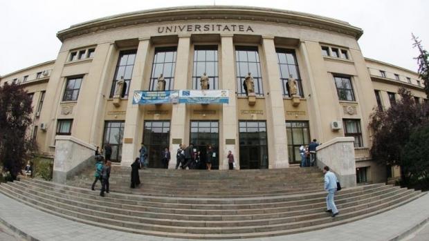 universitatea_bucuresti_49721100