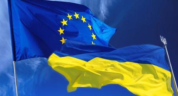 Summit Ucraina-UE