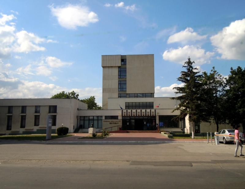 Universitatea Tehnică
