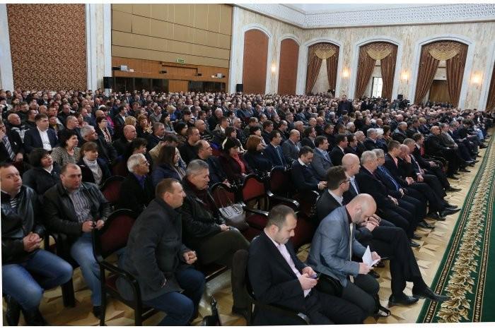Chișinău Forum